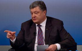 Потужна промова Порошенко про Путіна: з'явилося повне відео