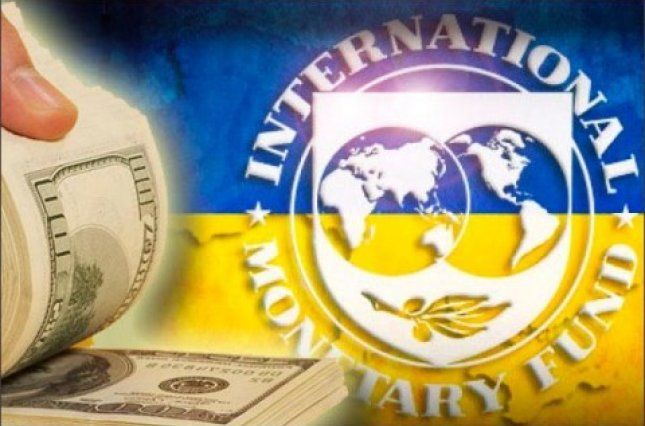 МВФ: участь транша для Украины решится вближайшие дни