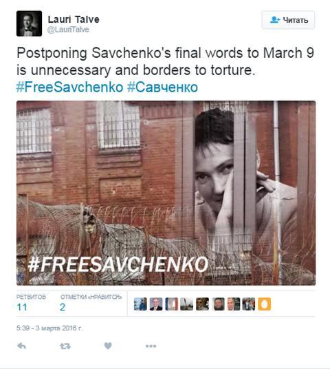 В России сгорают от стыда: соцсети о скандале в суде по Савченко (2)
