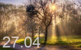 Прогноз погоды в Украине на 27 апреля
