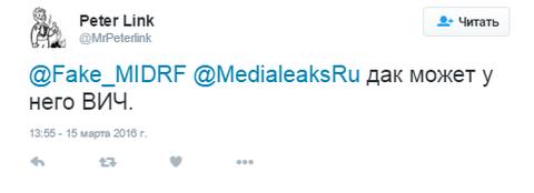 Скоро будет в шапочке из фольги: соцсети посмеялись над Путиным с облучателем (1)