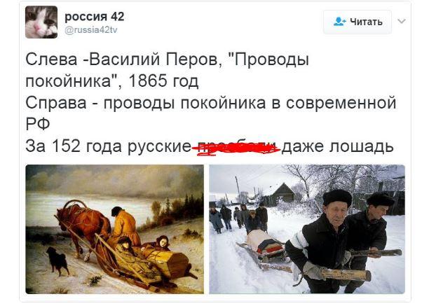 """Россия использует """"политических хакеров"""" для дестабилизации Молдовы, - исследование - Цензор.НЕТ 8202"""