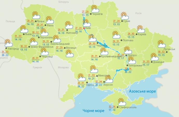 Прогноз погоды в Украине на 10 августа (1)