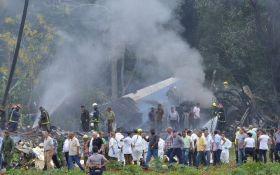 На Кубі розбився пасажирський літак, понад 100 загиблих: з'явилися перші фото і відео