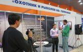 В Украине запретили еще один российский телеканал: появились подробности