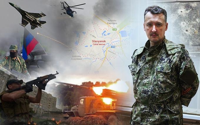 """Бойовик Стрєлков визнав крах сепаратистських """"республік"""": з'явилося відео"""
