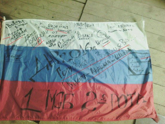 На Донбасі захопили російський прапор: з'явилося фото трофею (1)
