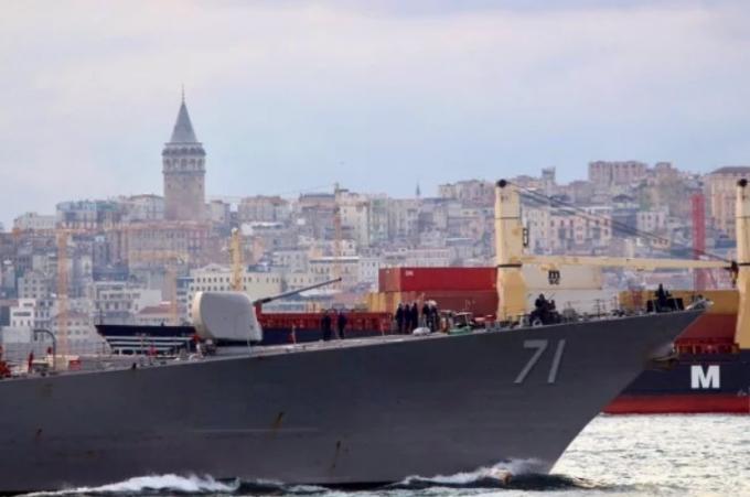 У Чорне море увійшов ракетний есмінець США - названа причина (2)