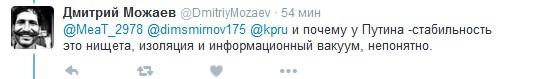 Соцмережі іронізують над візитом Путіна на могилу Карімова: опубліковані відео (1)