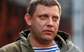 Я отомщу: вдова Захарченко шокировала громким заявлением