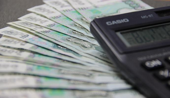 При сохранении цены на нефть в $30 за баррель РФ придется тратить Резервный фонд
