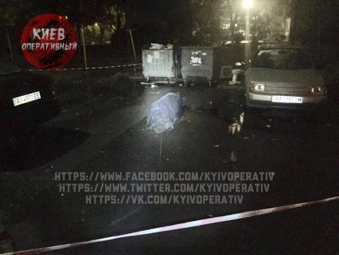 Нове вбивство в Києві розбурхало соцмережі: з'явилися фото і подробиці (1)