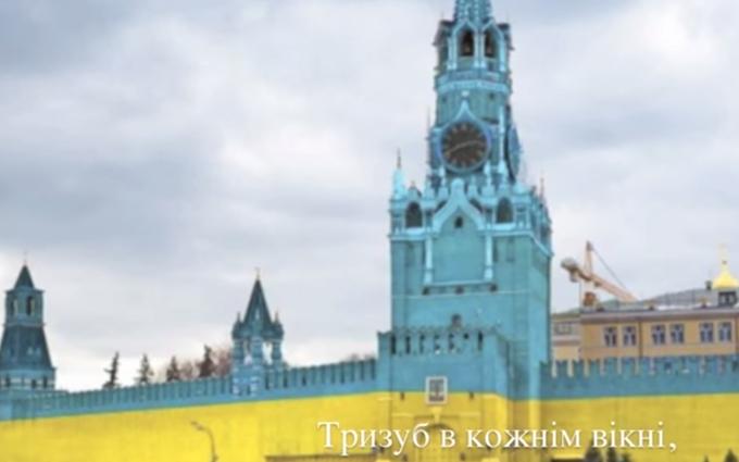 В Украине ответили видеоклипом на суд над Савченко