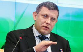 Главарь ДНР пригрозил Европе танками: опубликовано видео