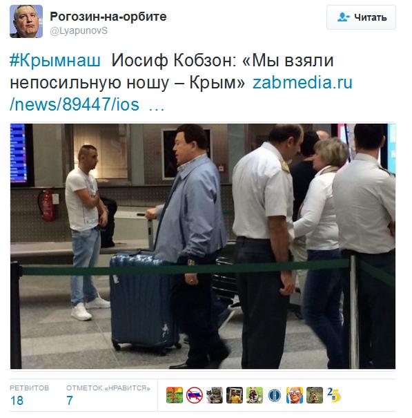 Путінський співак зробив скандальну заяву про Крим: соцмережі вибухнули (10)