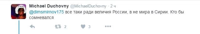 Російський співак відверто зізнався, навіщо Путін воює в Сирії: опубліковано відео (1)