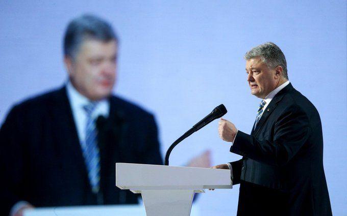 """""""Эта эпидемия накрыла весь мир"""": Порошенко предупредил украинцев о новых вызовах и угрозах"""