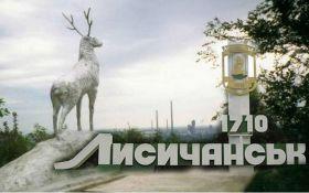 У екс-регіонала знайшли величезний будинок на Донбасі, а Льовочкіну приписують скандальний завод
