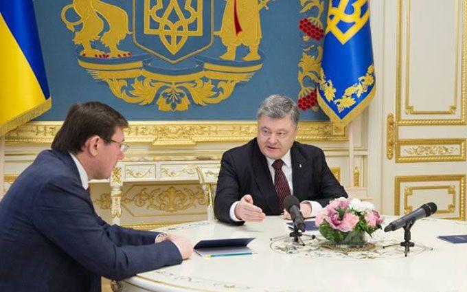 Порошенко пообещал новые конфискации в семье Януковича, Луценко назвал имена