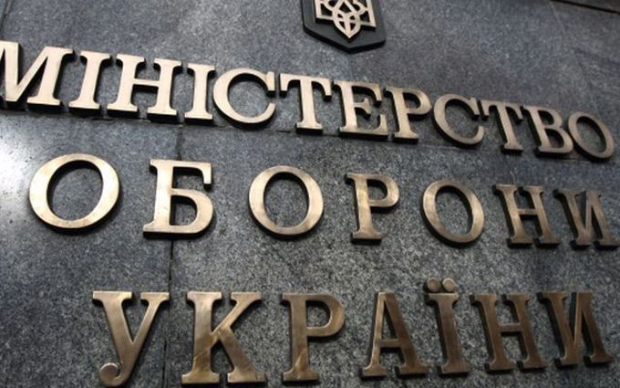 Полторак поведал оперспективах мобилизации вгосударстве Украина — Донбасс решает