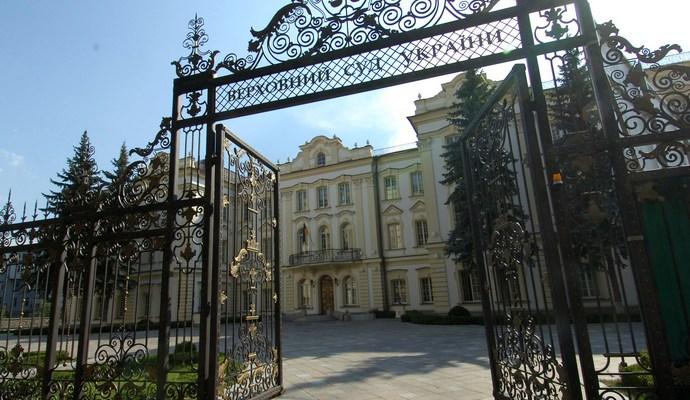 Верховный суд прокомментировал заявление Авакова