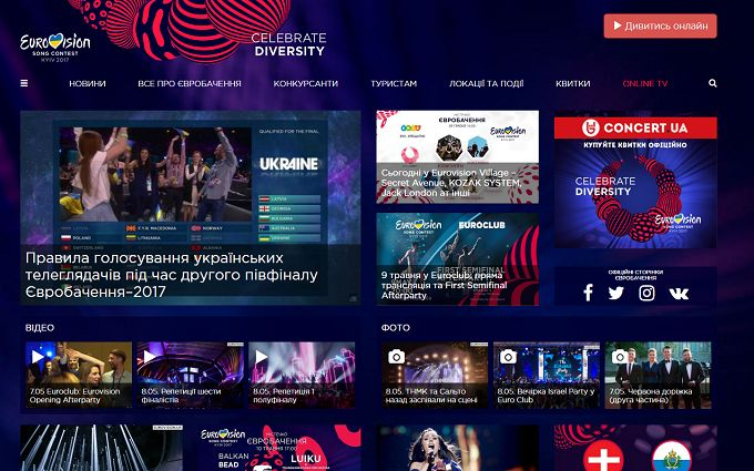 Нанаполнение сайта Евровидения ушло почти 100 тыс. грн