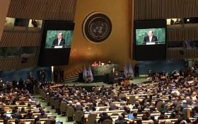 Появилось видео подписания Украиной исторического соглашения по климату
