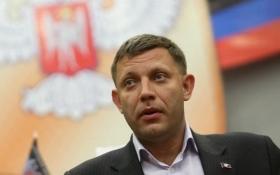 У Росії оприлюднили гучний компромат на ватажка ДНР