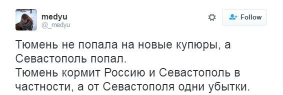 Тільки пам'ять і залишиться: в мережі посміялися над Севастополем на російських грошах (4)