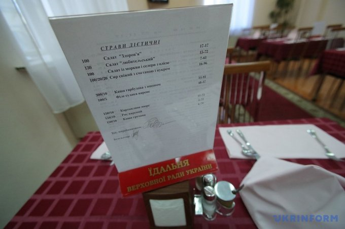 В столовой Верховной Рады день открытых дверей: что едят политики (5)