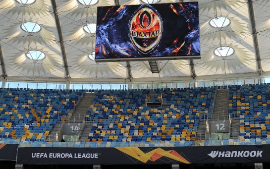 Шахтер против Базеля - где смотреть долгожданный матч Лиги Европы