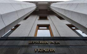 Верховная Рада сделала шаг к созданию Антикоррупционного суда в Украине