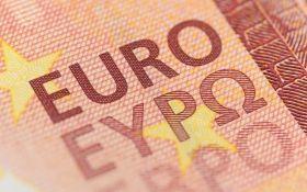 Курс валют на сьогодні 26 листопада: долар дорожчає, евро подешевшав