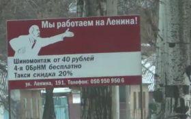 Оживший СССР: в сети появилось яркое видео с оккупированного Донбасса