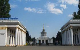 В Киеве откроют Музей монументальной пропаганды СССР