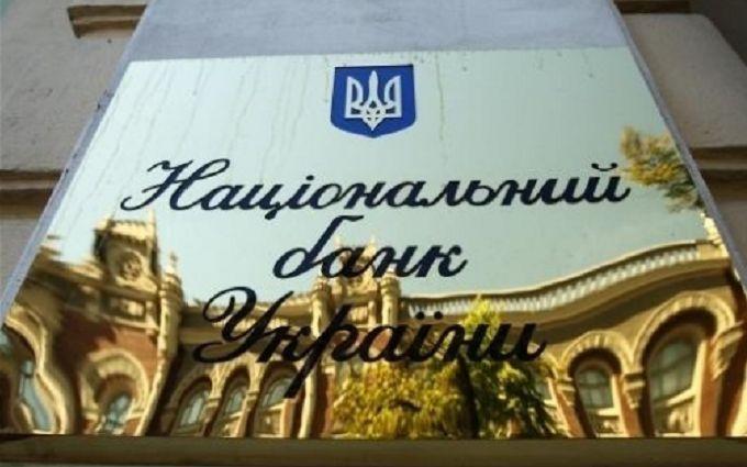 НБУ втішив українців позитивним прогнозом на 2019 рік