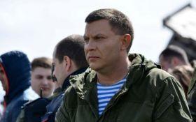 """Миротворцы ООН на Донбассе: главарь """"ДНР"""" сделал громкое заявление"""