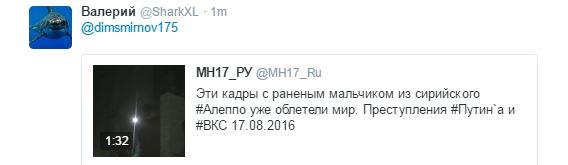 У Путіна показали нове відео з авіаударами по Сирії (2)