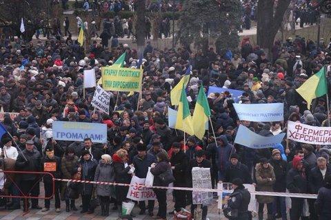 Под Радой митингуют сотни людей: опубликованы фото (1)