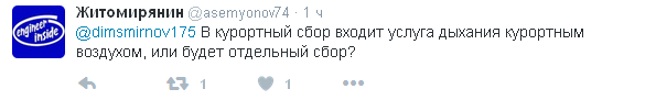 Путін дав добро на новий податок: соцмережі скипіли (3)