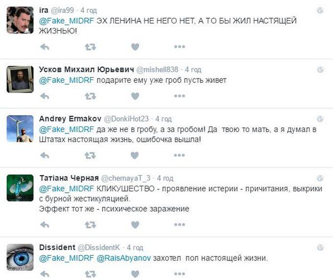 Протух ваш гуманізм: слова одіозного російського священика підірвали соцмережі, з'явилося відео (1)