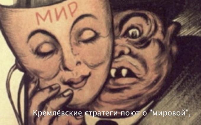 """В Україні жорстко посміялися над прихильниками """"дружби"""" з Росією: з'явилося відео пісні"""