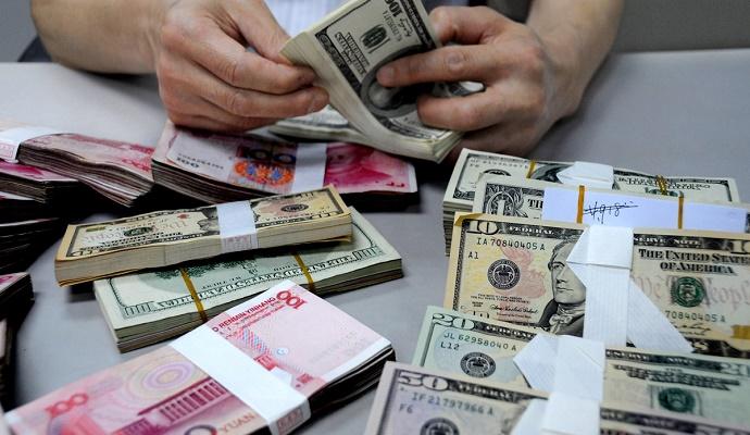 Курс валют на 17 февраля