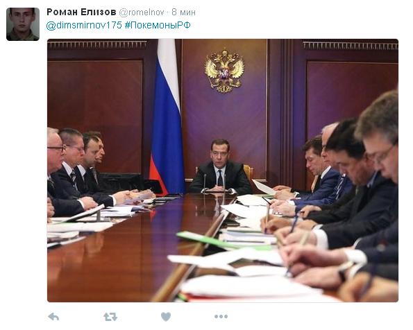 У Путіна висловилися про покемонів у Кремлі: соцмережі веселяться (3)
