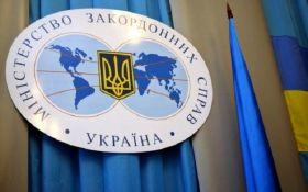 В МЗС відреагували на візит депутата Європарламенту в окупований Луганськ