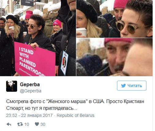 На мітингу проти Трампа побачили Лукашенка: соцмережі регочуть через фото (2)