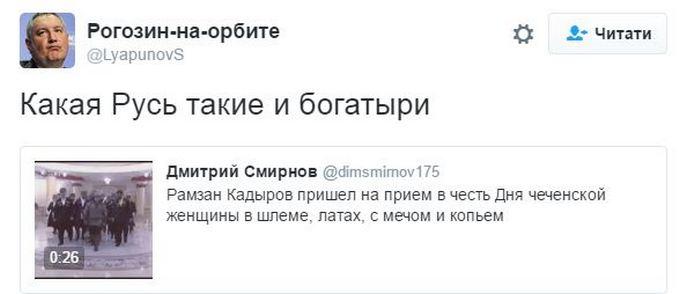 Мережу підірвав Кадиров, який з'явився на прийомі в шоломі і латах: опубліковано відео (1)