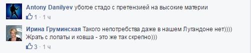 Тиснява через салат в центрі Москви насмішила соцмережі: опубліковано відео (1)