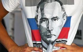 Россия запускает новый опасный проект в Европе: в сети обеспокоены