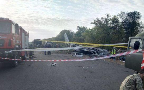 Це не відмова двигуна - названа головна версія причини авіакатастрофи Ан-26